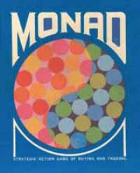 MONAD (Click to buy it from Funagain)